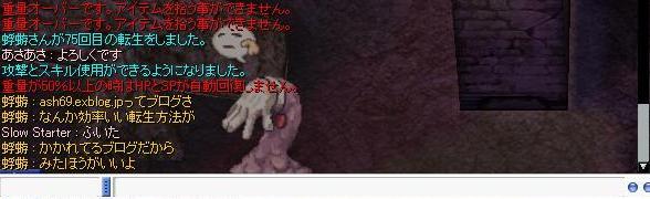 f0178090_106563.jpg