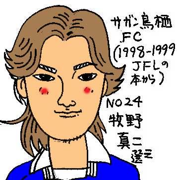 f0085195_2021151.jpg