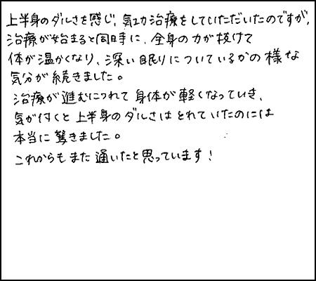 d0142498_10114548.jpg
