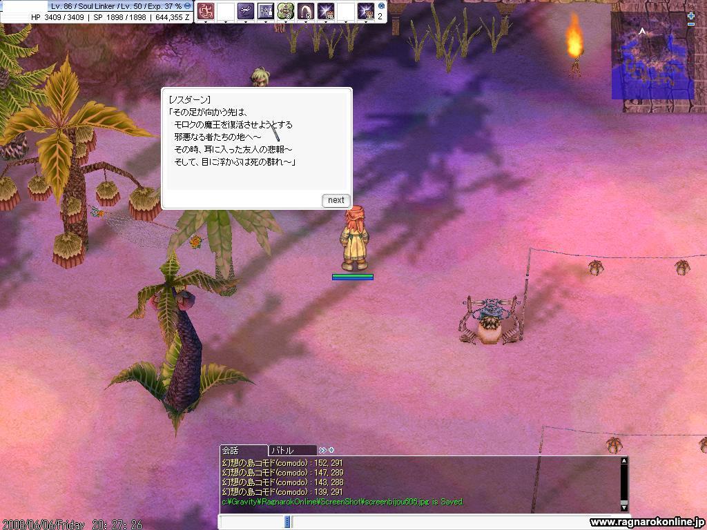 b0080200_8262567.jpg