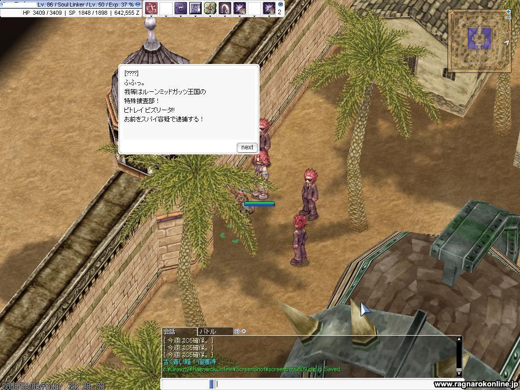 b0080200_8375429.jpg