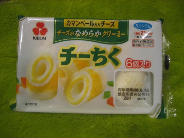 b0136300_2122536.jpg