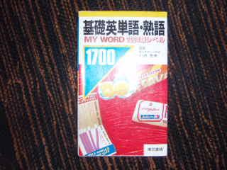 b0143602_20123873.jpg