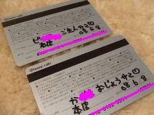 b0089508_19524029.jpg