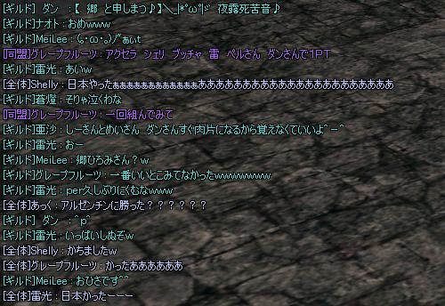 d0128309_1151035.jpg