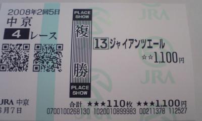 b0067914_1949680.jpg