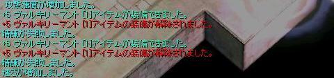 f0103615_1257182.jpg
