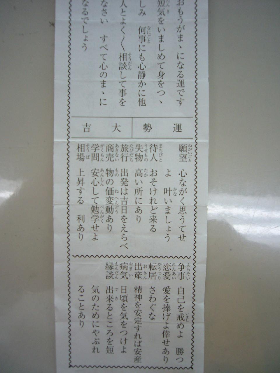 f0145917_17473957.jpg