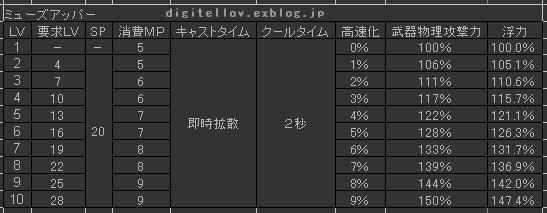 a0086020_1451085.jpg