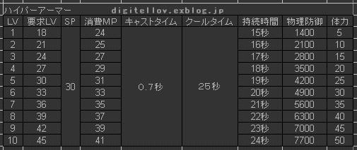 a0086020_1455309.jpg