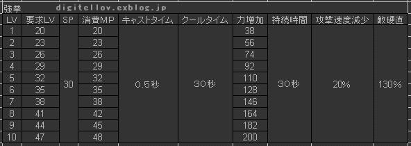 a0086020_14561899.jpg