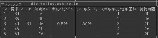 a0086020_14571894.jpg