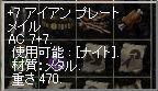 d0021920_11194653.jpg