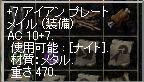 d0021920_11204643.jpg