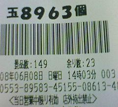 f0065228_18331928.jpg