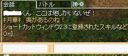 a0050029_10314229.jpg