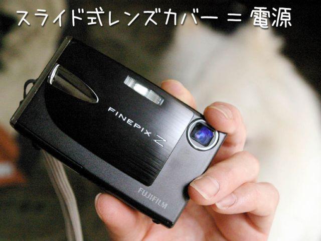 FinePix Z20fdモニター♪黒岡助手 _c0062832_18175962.jpg