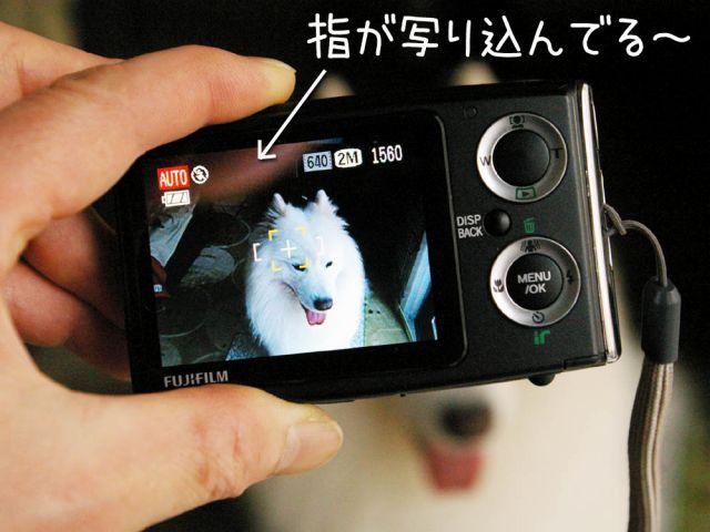 FinePix Z20fdモニター♪黒岡助手 _c0062832_18181120.jpg