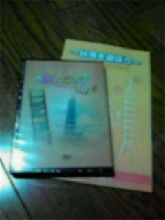 f0048333_2304238.jpg