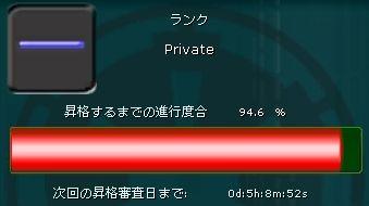 d0019248_1933480.jpg