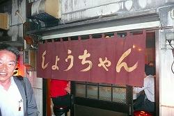 静岡おでん横丁_c0087349_534155.jpg