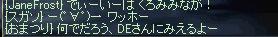 b0128058_21171643.jpg