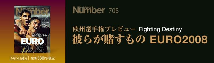 c0030862_19242334.jpg