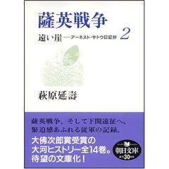 b0022069_14503640.jpg