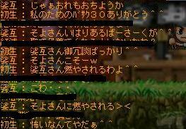 b0073677_2033584.jpg