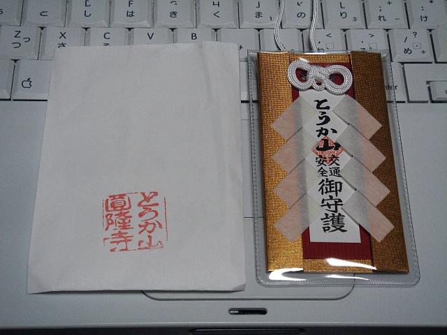 b0048879_06739.jpg