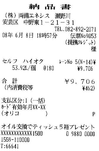 b0048879_20213679.jpg