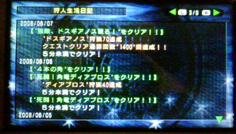 f0168780_15293251.jpg