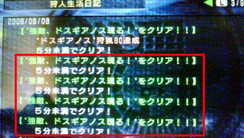 f0168780_15302758.jpg