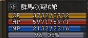c0151483_18375359.jpg