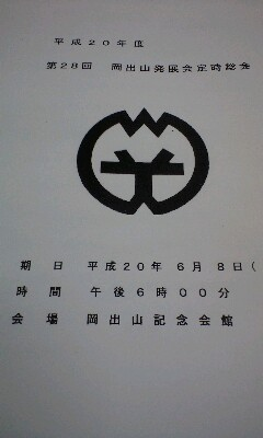 b0090890_22332065.jpg
