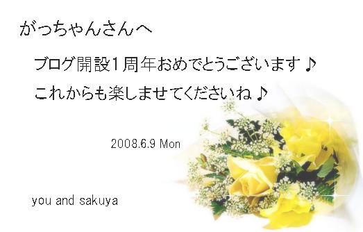 e0122194_23164882.jpg