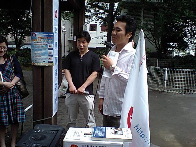 第43回漢語角開催 日本人参加者の自己紹介その一_d0027795_14442100.jpg