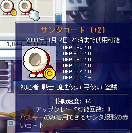 f0127202_15192171.jpg