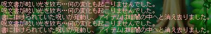 f0127202_1520485.jpg