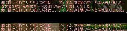 f0127202_15211493.jpg