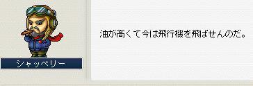 f0127202_15424658.jpg