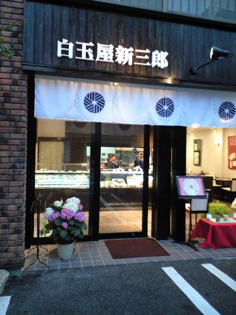 桜坂の新しいお店③_d0116009_11321429.jpg