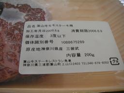 f0008510_20102587.jpg