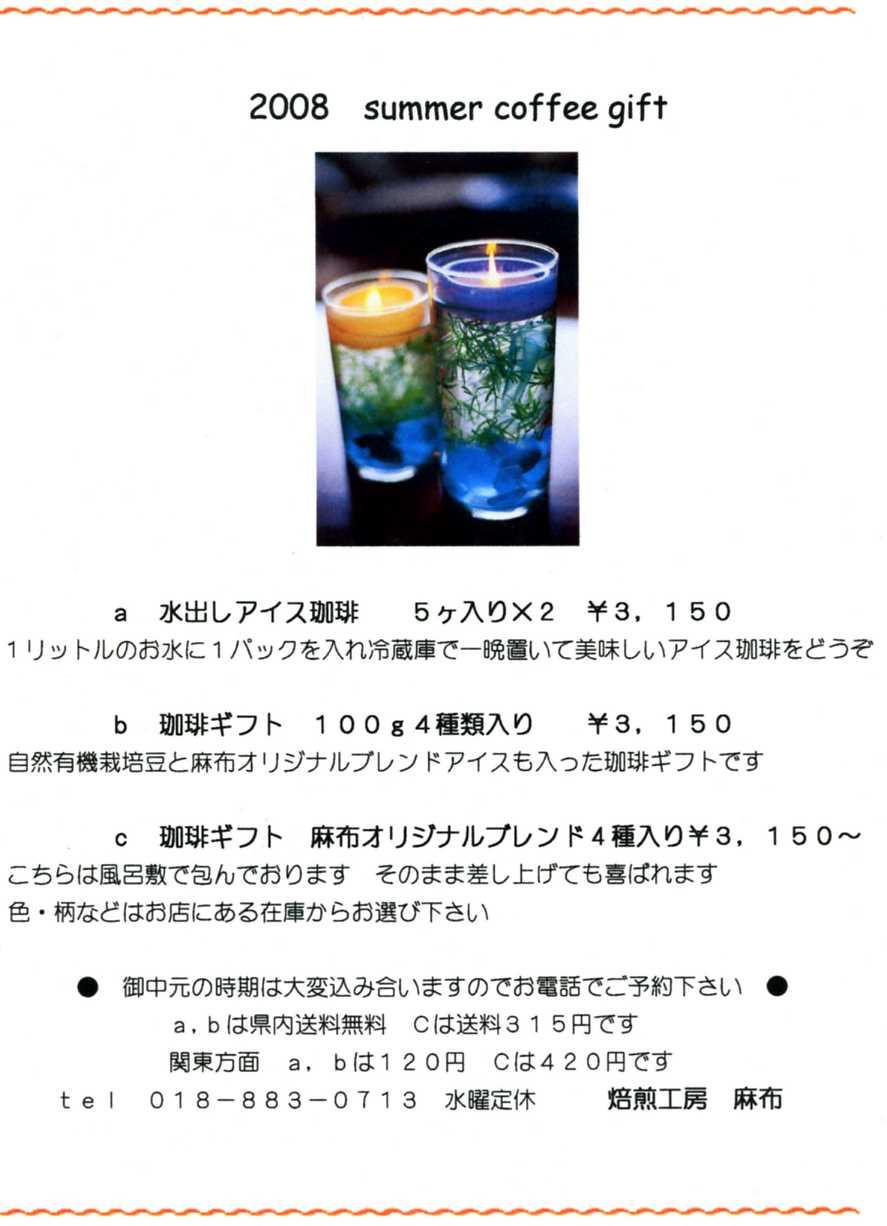 f0041913_20242022.jpg