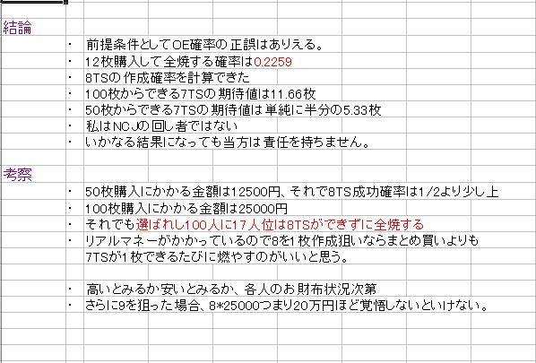 f0101117_21144268.jpg