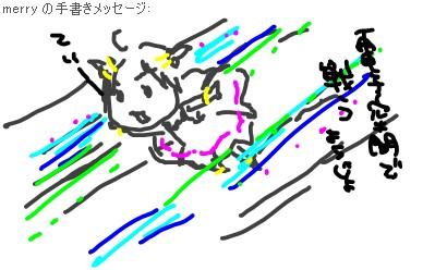 c0106921_206555.jpg