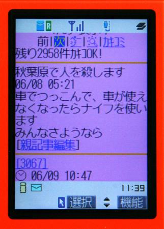 c0144828_14155053.jpg