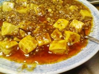 むさしの特製麻婆豆腐_e0046128_14551617.jpg