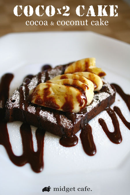 パウンドケーキのデコバリエーション【COCOx2 CAKE】