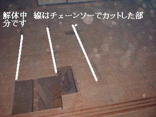 f0031037_18175940.jpg
